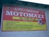 motomaxx098